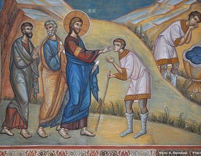 Проповедь в Неделю 6-ю по Пасхе, о слепом